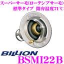 【4/18はP2倍】BILLION ビリオン スーパーサーモ BSMI22B ロ...