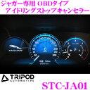 【3/4〜3/11はエントリー+3点以上購入でP10倍】TRIPOD トライ...