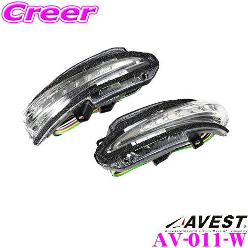 外装・エアロパーツ, ドアミラー LED Vertical Arrow AV-011-W 30 ::