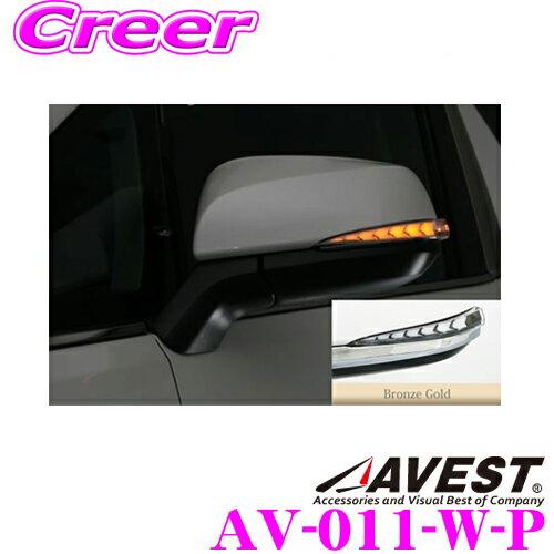 外装・エアロパーツ, ドアミラー LED Vertical Arrow AV-011-W-P 30 ::