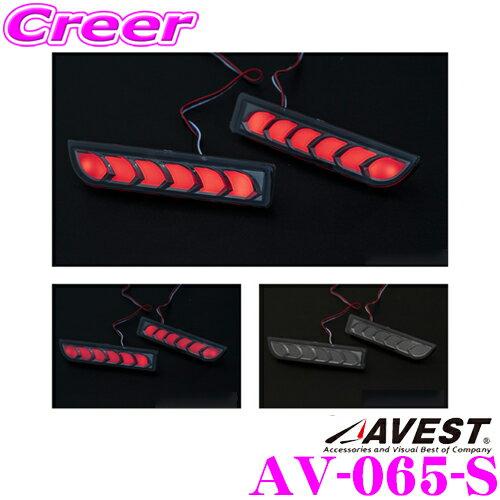 ライト・ランプ, その他 AVEST AV-065-S VerticalArrow LED 1020 LED :