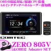 zero805v-obd2-r3