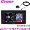 ZERO707LV+OBD2-R3