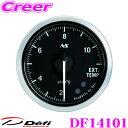 Defi デフィ 日本精機 DF14101 Defi-Link Meter (デフィリン...