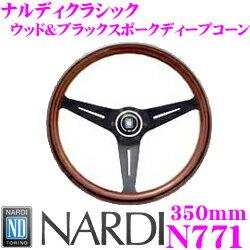 内装パーツ, ステアリング・ハンドル NARDI CLASSIC() N771 350mm