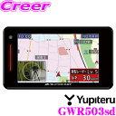 ユピテル GPSレーダー探知機 GWR503sd OBDII...