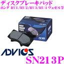ADVICS アドヴィックス SN213P ブレーキパッド フロント用 ホ...