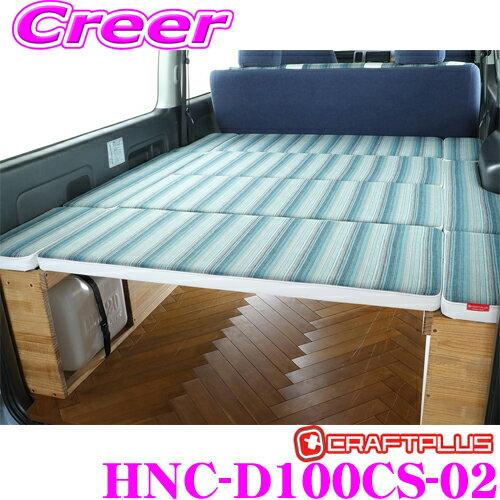 内装パーツ, その他  CP100 200 12345 HNC-D100CS-02California style Type.2()