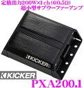【4/23-28はP2倍】KICKER キッカー PXA200.1 定格出力200Wモ...