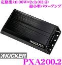 【4/23-28はP2倍】KICKER キッカー PXA200.2 定格出力100W×2c...
