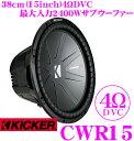 KICKER キッカー CWR15 4ΩDVC 38cmサブウーファー 【MAX2400W...