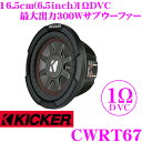 キッカー KICKER CWRT67 CompRT 1ΩDVC 16.5cm薄型サブウーファー MAX300W/RMS150W