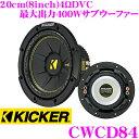 KICKER キッカー CWCD84 COMP C 4ΩDVC 20cmサブウーファー イ...