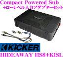 KICKER キッカー HIDEAWAY HS8 定格150Wアンプ内蔵ウーハー 2...