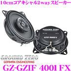 GROUND ZERO グラウンドゼロ GZ-GZIF 4001FX 10cmコアキシャル2wayスピーカー 最大入力:90W/定格入力:50W