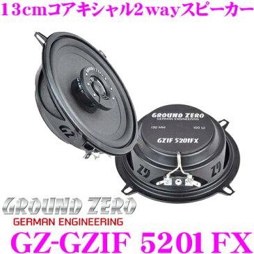 GROUND ZERO グラウンドゼロ GZ-GZIF 5201FX13cmコアキシャル2wayスピーカー最大入力:100W/定格入力:60W