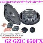 GROUND ZERO グラウンドゼロ GZ-GZIC 650FX 16.5cm2wayコンポーネントスピーカー 最大入力:140W/定格入力:100W
