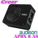AUDISON オーディソン APBX 8 AS 定格250Wアンプ内蔵 アクテ...