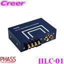 【4/9〜4/16はエントリーで最大P38.5倍】PHASS ファス HLC-01...