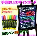 (業務用30セット)ZEBRA ゼブラ 蛍光ペン 蛍光オプテックス1 EZ 【茶】 つめ替え式 WKS11-E