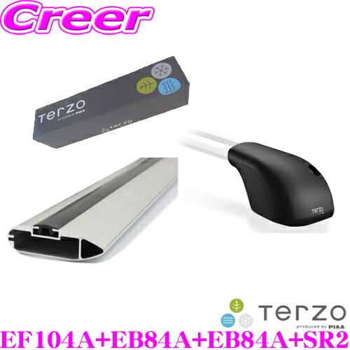 キャリア・ラック, ベースキャリア TERZO 210 (R19) 4 1 EF104AEB84AEB84ASR2