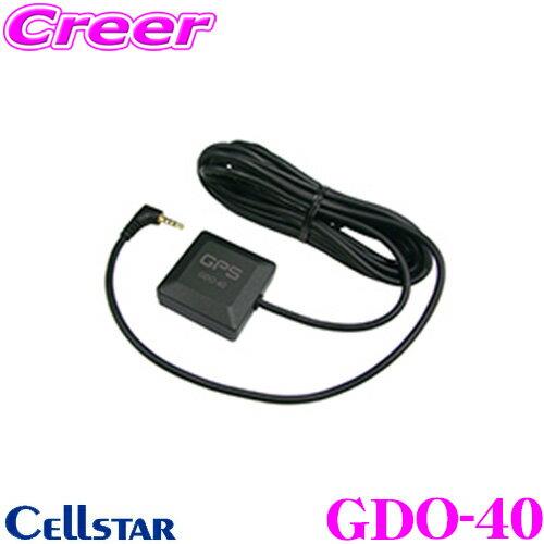 カーナビ・カーエレクトロニクス, ドライブレコーダー 920P2!! GDO-40 GPS CS-1000SMDM-10