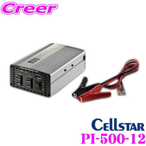 アクセサリー, インバーター 518P2 DC12VAC100V PI-500-12 500W 400W 1000W