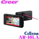 セルスター GPSレーダー探知機 AR-46LA OBDII接続対応 移動式 レーザー式オービス対応 ...