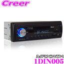 MAXWIN マックスウィン 1DIN005 FM/AMラジオ USB/SDカード対...