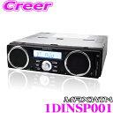MAXWIN マックスウィン 1DINSP001 FM/AMラジオ AUX USB/SDカ...