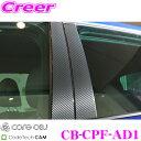 【4/23-28はP2倍】CODE TECH コードテック CB-CPF-AD1 core O...