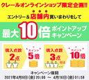 【4/9〜4/16はエントリーで最大P38.5倍】SEIWA セイワ ドラレコステッカー KT533 ハローキティ ドライブレコーダーステッカー 【サンリオキャラクターシリーズ】 2
