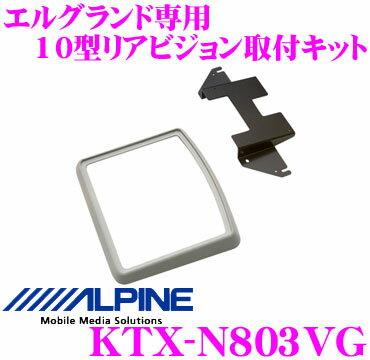 モニター, その他  KTX-N803VG (H261) PCH-RM3505PCX-RM3505TMH-3205 TMX-R3200TMX-R3000