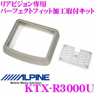 モニター, その他  KTX-R3000U PCX-R3500BR3300BTMX-R2200 KTX-R2200U
