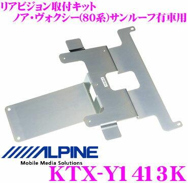 モニター, その他  KTX-Y1413K (80) PCH-RM3505PCX-RM3505TMH-RM32 05TMX-RM3205TMX-RM3005