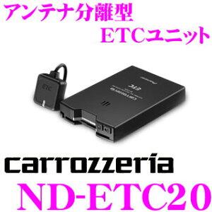 ND-ETC20