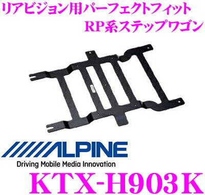 モニター, その他  KTX-H903K 10.1 RP () PSH10-RPCH-RM3505PCX-R3500