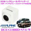 【5/18はP2倍】アルパイン HCE-C1000D-NVE-W ダイレクト接続 ...