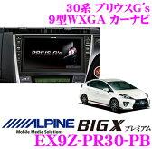 アルパイン EX9Z-PR30-PB トヨタ 30系 プリウスGs専用 9型WXGA カーナビ パネルカラー:ピアノブラック