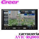 【12/4〜12/11 エントリー+楽天カードP5倍以上】カロッツェリア 楽ナビ AVIC-RQ903 9V型(9インチ) HDモニター 地上デジタルTV/DVD-V/CD/Bluetooth/SD/チューナー・DSP HDMI入力搭載 AV一体型 メモリーカーナビゲーション 【AVIC-RQ902 後継品】