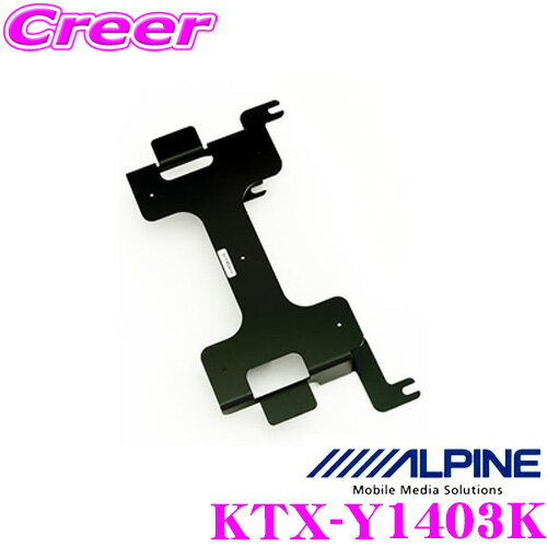 モニター, その他  KTX-Y1403K (80) PCH-RM3505PCX-RM3505