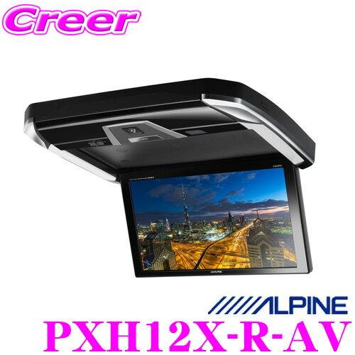 モニター, フリップダウンモニター  PXH12X-R-AV 30 12.8 WXGA HDMI