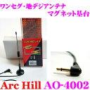 Imgrc0064409103