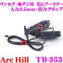 Imgrc0064632259