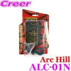 ArcHill アーク・ヒル ALC-01N 響音 KYOTO HI-LOコンバーター 最大入力70W(定格30W)ハイローコンバーター
