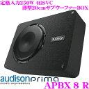 AUDISON オーディソン Prima APBX 8 R 薄型20cmサブウーファ...
