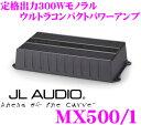 JL-MX500/1