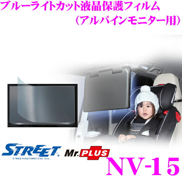 モニター, その他 STREET Mr.PLUS NV-15 9 PKG-M900CPKG-M900VPCX-M900Z