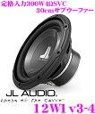 JL AUDIO ジェイエルオーディオ 12W1v3-4 4ΩSVC 定格入力300W...