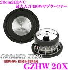 GROUND ZERO グラウンドゼロ GZHW 20X 20cmサブウーファー 【一個(単体)販売】